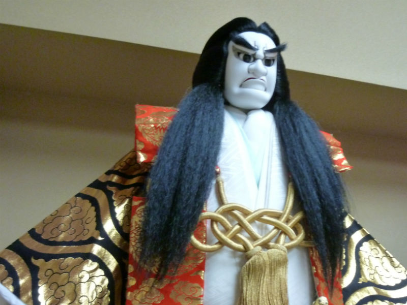 A 'bunshichi' or warrior puppet head