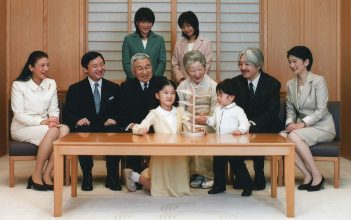 The japanese imperial family