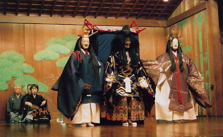 Center Stage In A Noh Play
