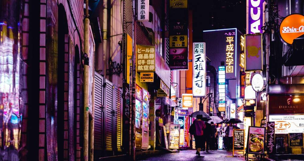 Tokyo still manages to look futuristic even as the Japanese economy falls behind