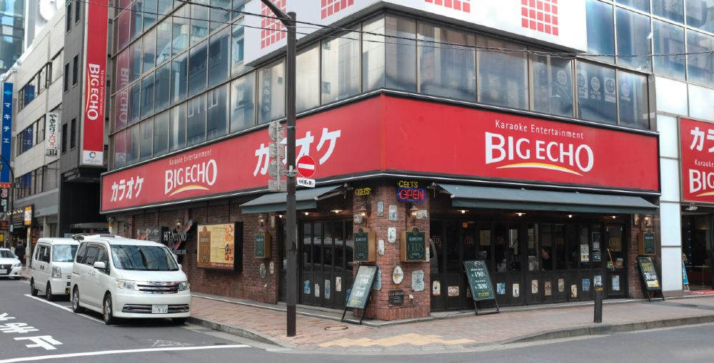 Big Echo is Japan's largest operator of karaoke chain stores.