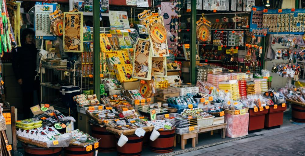 A typically packed souvenir shop, in the outer Tokyo suburb of Takao.