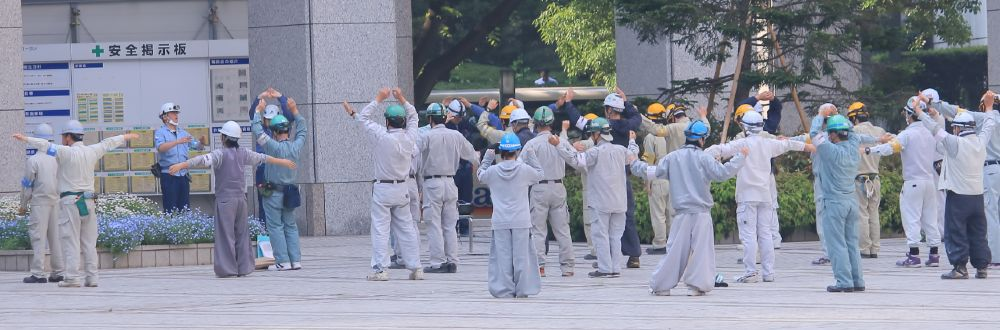 Most Japanese workers start their day like this with group exercises.