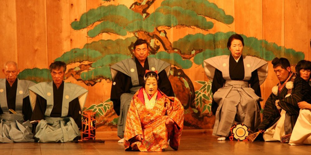Noh is a form of theater with over 600 years of history.