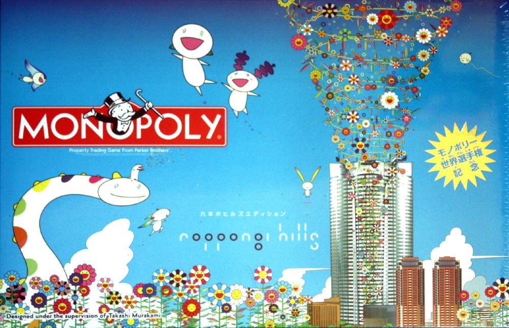 With a design by Takashi Murakami, the Roppongi Hills limited edition is very sought after.