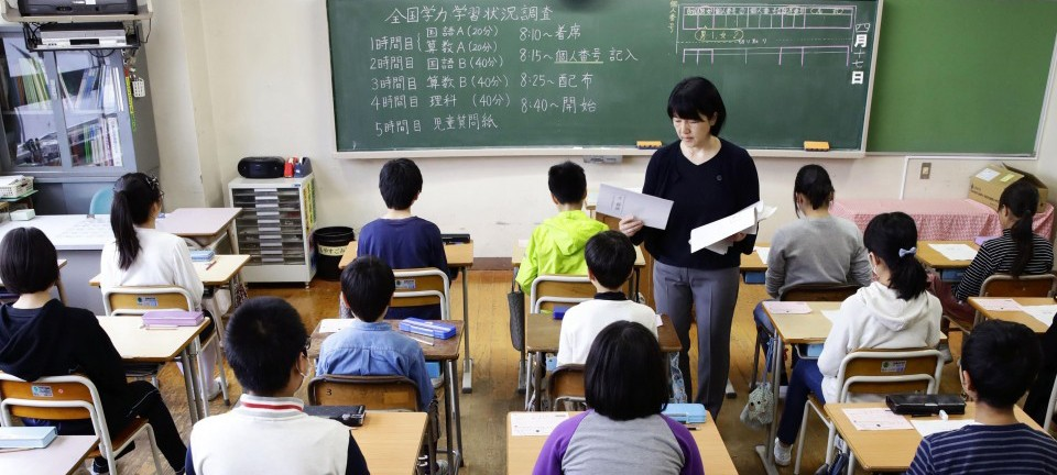 In any given Japanese classroom, the majority of pupils will experience bullying.
