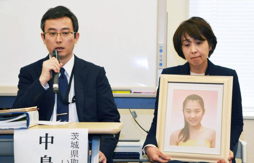 Naoko Nakashima's ijime suicide in 2015 was groundbreaking in its consequences.