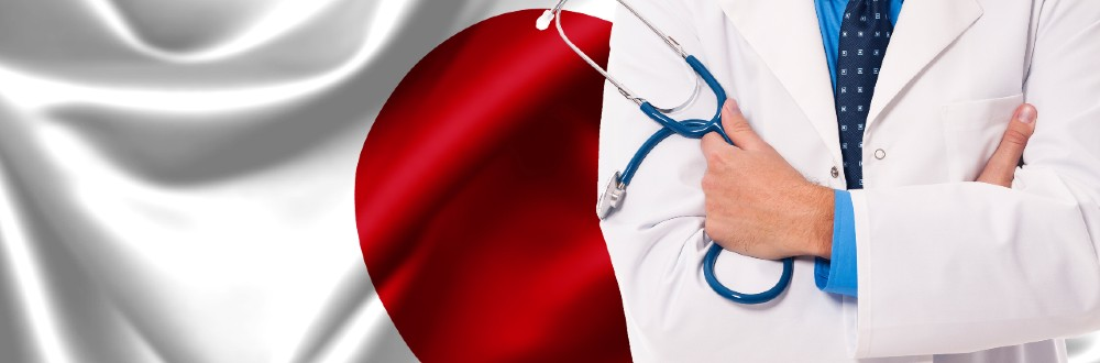 Japan has an enviable universal healthcare system.