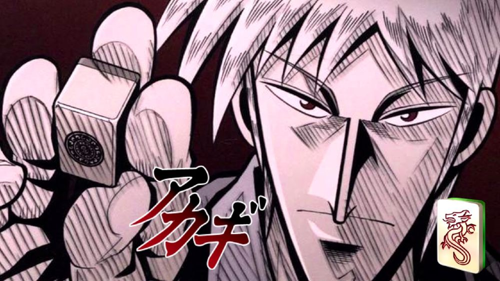 Akagi: The Genius Who Descended into Darkness is a compelling tale of mahjong and the yakuza.