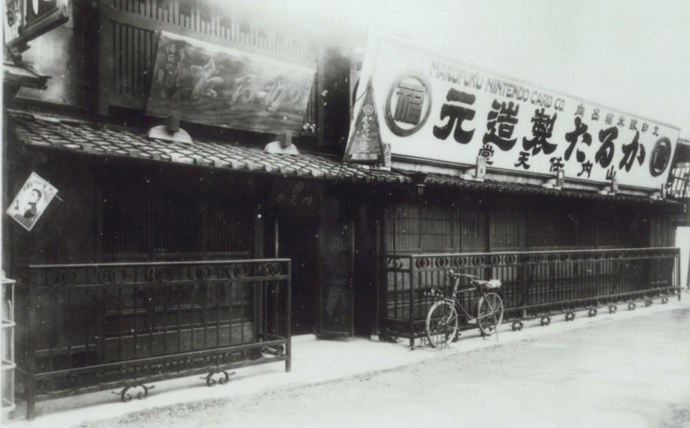 The original headquarters of Marufuku Nintendo Card Co. in Kyoto, 1889.