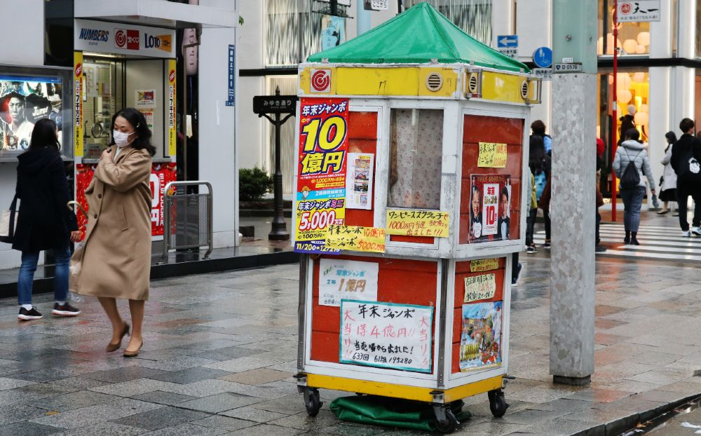 Takarakuji booths, some as tiny as this one, are found across Japan (yes, there's someone inside!).