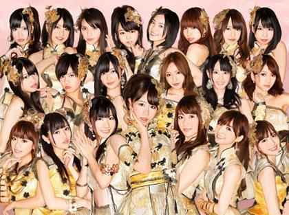 AKB48, Flying Get