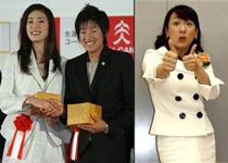 Amami Yuki, Ueno Yukiko, Edo Harumi