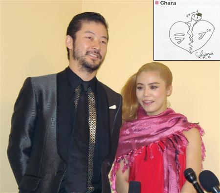 Asano Tadanobu, Chara