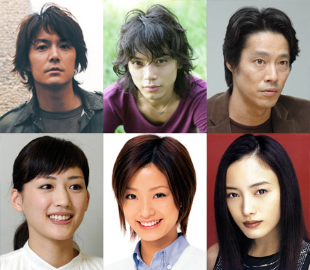 Japan's Best Marriage Partners 2009