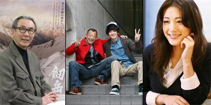 Kimura Daisaku, Shofukutei Tsurube, Eita, Ayase Haruka
