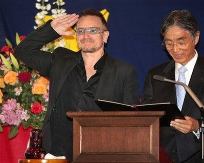 Bono at Keio University