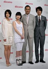 DoCoMo campaign 2010