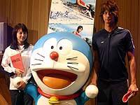 Aibu saki and hayami mokomichi dating legal dating age in arkansas