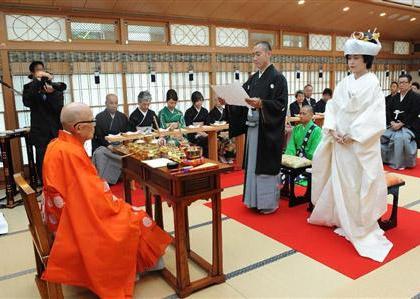 Ichikawa Ebizo, Kobayashi Mao wedding