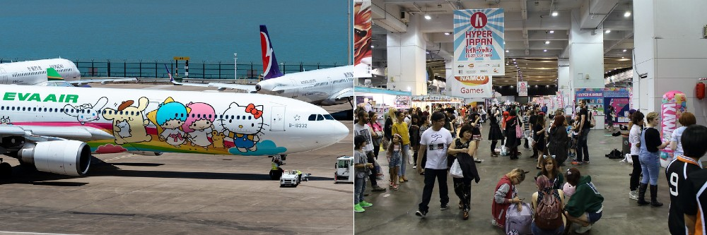 Sanrio characters decorate an Eva Air plane; Visitors throng Hyper Japan in London.