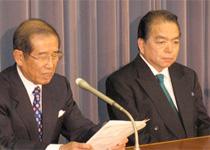 NHK chairman