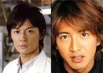 Fukuyama Masaharu, Kimura Takuya