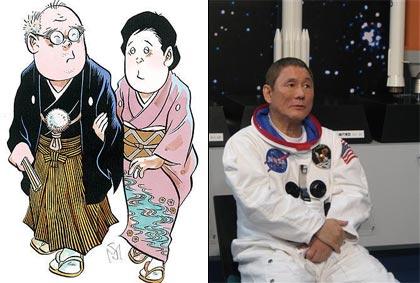 Gegege no Nyobo, Kitano Beat Takeshi