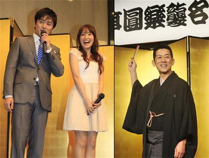 Gekidan Hitori, Ohsawa Akane, Sanyuutei Enraku VI