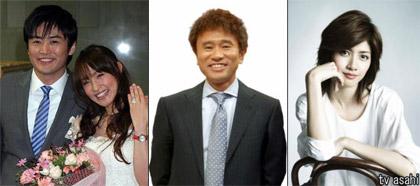 Gekidan Hitori, Ohsawa Akane, Hamada Masatoshi, Uchida Yuki