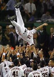 Yomiuri Giants CL Champions 2007