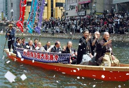 Kabuki stars on the Hakata River