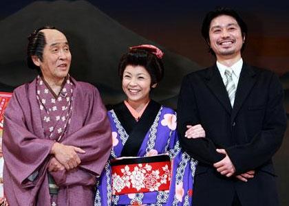 Hagimoto Kinichi, Hashino Emi, Tsunashima Gotaro