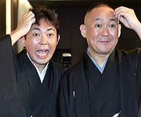 Hayashiya Ippei Shouzou