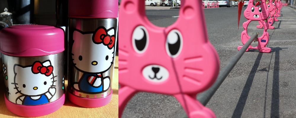 Hello Kitty and pink rabbit barriers on a construction site