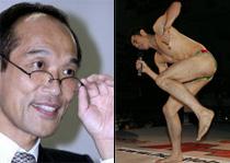 Kojima Yoshio