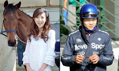 Hoshino Aki, Miura Kousei