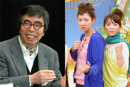 Inoue Hisashi, Hokuyo