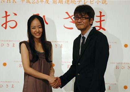 Inoue Mao, Okada Yoshikazu