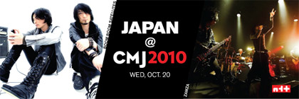 Boom Boom Satellites at CMJ2010