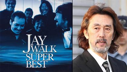 Jaywalk, Nakamura Koichi