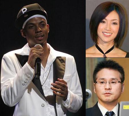 Jero, Sakai Noriko, Yamamoto Yoichi