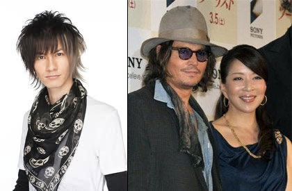 Joy, Johnny Depp, Maya Miki