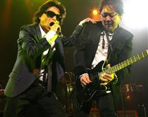 Kai Band