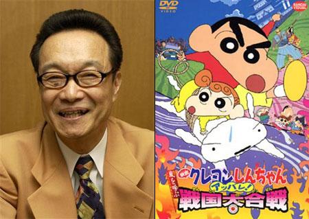 Kamiya Akira, Crayon Shinchan