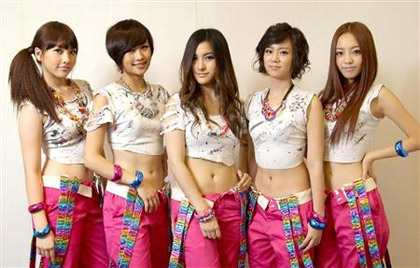 Kara members sue over slave wages japan zone popular south korean girl group kara headed home yesterday after 11 days here to do some filming for a tv tokyo drama series the group have been plagued by thecheapjerseys Gallery