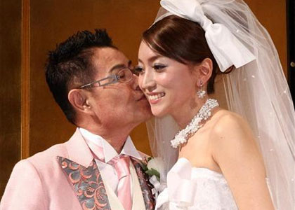 Uehara takako wedding bands