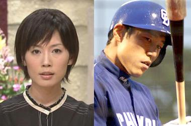 Kawano Akiko, Ibata Hirokazu