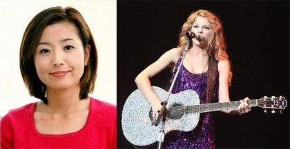Kikuma Yukino, Taylor Swift