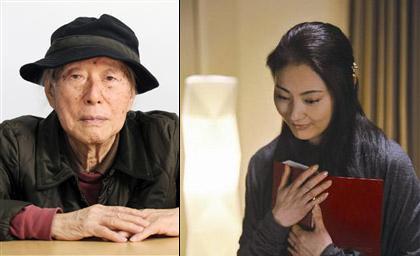 Kimura Takeo, Tokiwa Takako
